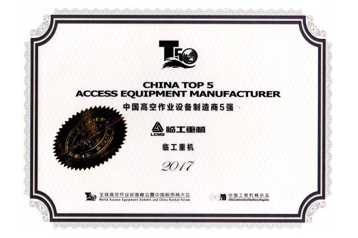 LGMG China AWP Top 5 2017
